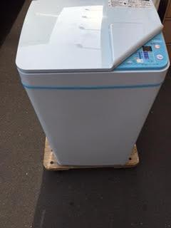 洗濯機即日回収処分 板橋区