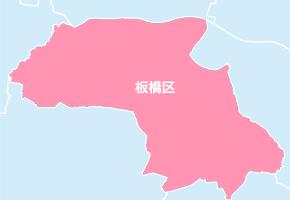 板橋区 地図